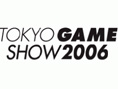 TGS 2006 Logo